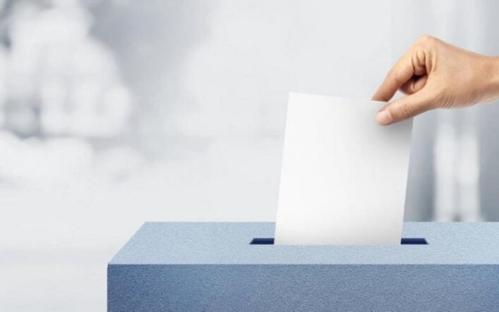 Τακτική Γενική Συνέλευση και Εκλογές για το νέο Δ.Σ. της ΕΛΜΕΡ