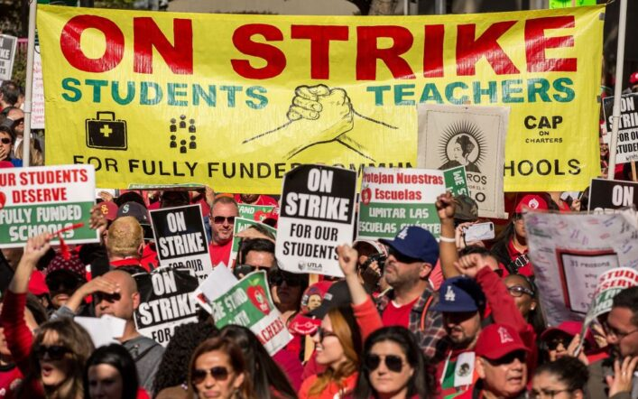 Πανεκπαιδευτικό συλλαλητήριο, Πέμπτη 15 Απριλίου, 13:00, Δημαρχείο Ρεθύμνου