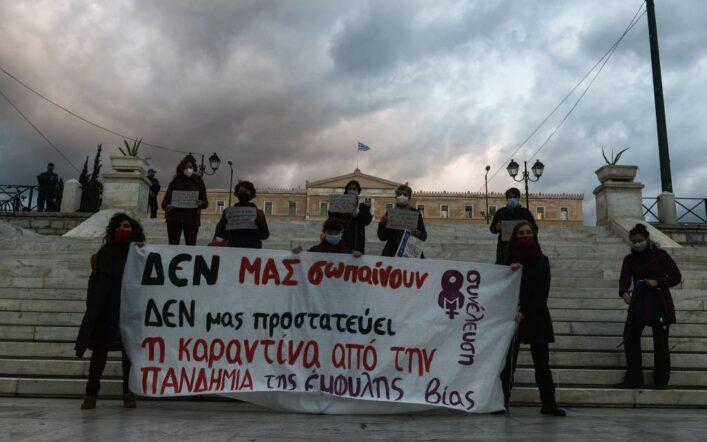 Με συλλήψεις και πρόστιμα «τίμησε» η αστυνομία κι η κυβέρνηση την παγκόσμια μέρα εξάλειψης της βίας κατά των γυναικών