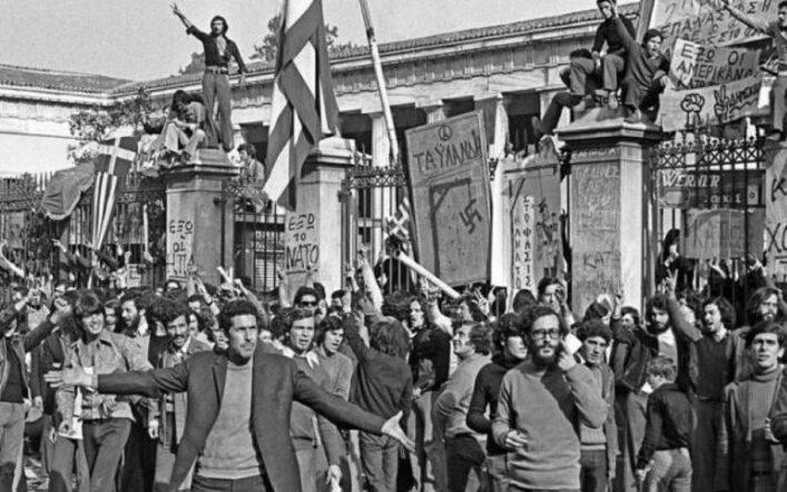 17 ΝΟΕΜΒΡΗ 1973, ΗΜΕΡΑ ΜΝΗΜΗΣ ΚΑΙ ΑΓΩΝΑ