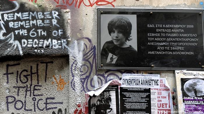 Τιμάμε τη μνήμη του μαθητή μας  Αλέξανδρου Γρηγορόπουλου